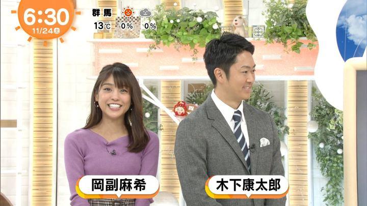2018年11月24日岡副麻希の画像01枚目