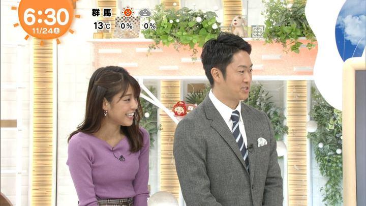 2018年11月24日岡副麻希の画像02枚目
