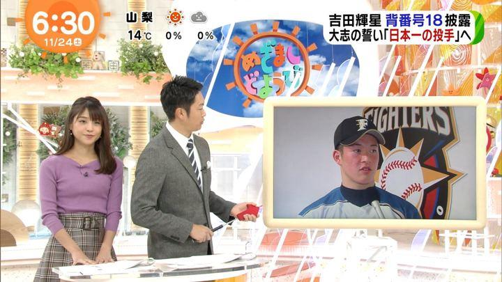 2018年11月24日岡副麻希の画像04枚目