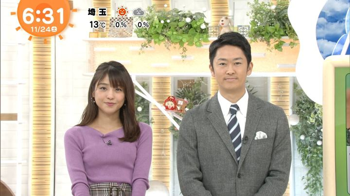 2018年11月24日岡副麻希の画像05枚目