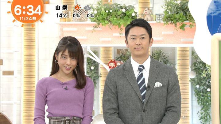 2018年11月24日岡副麻希の画像06枚目
