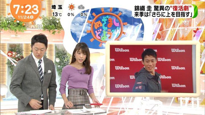 2018年11月24日岡副麻希の画像10枚目