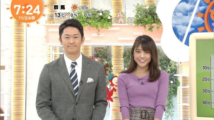 2018年11月24日岡副麻希の画像11枚目
