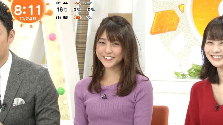 2018年11月24日岡副麻希の画像15枚目