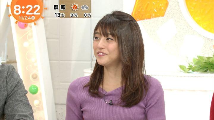 2018年11月24日岡副麻希の画像19枚目