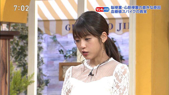 2018年11月25日岡副麻希の画像15枚目