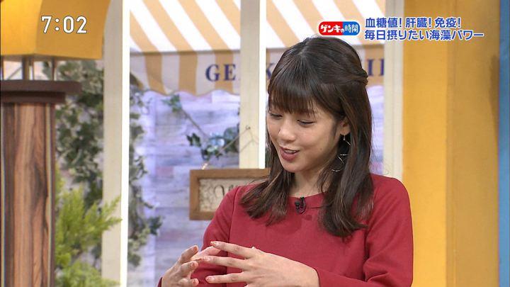 2018年12月02日岡副麻希の画像04枚目