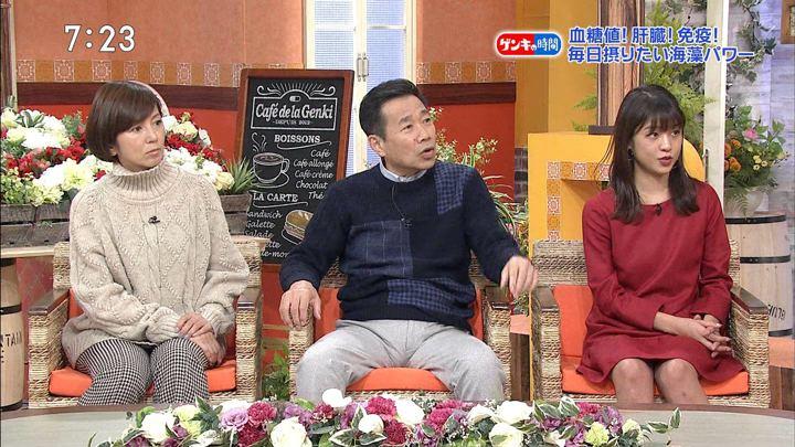 2018年12月02日岡副麻希の画像09枚目