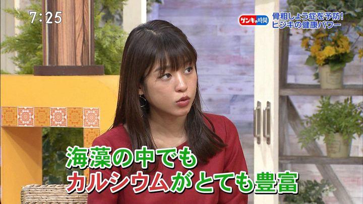 2018年12月02日岡副麻希の画像12枚目