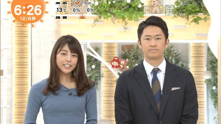 2018年12月08日岡副麻希の画像01枚目