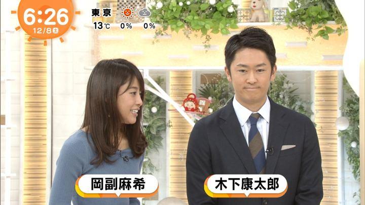 2018年12月08日岡副麻希の画像02枚目