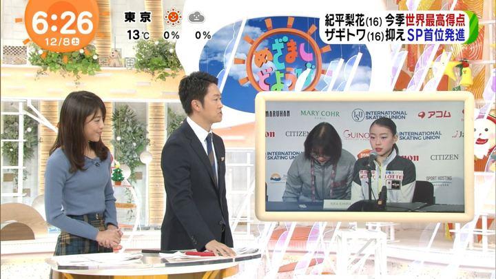 2018年12月08日岡副麻希の画像05枚目