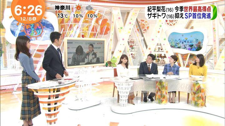 2018年12月08日岡副麻希の画像06枚目