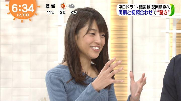 2018年12月08日岡副麻希の画像09枚目