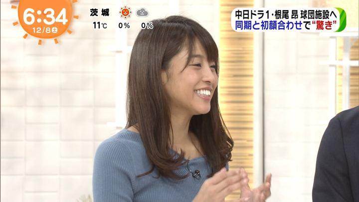 2018年12月08日岡副麻希の画像10枚目