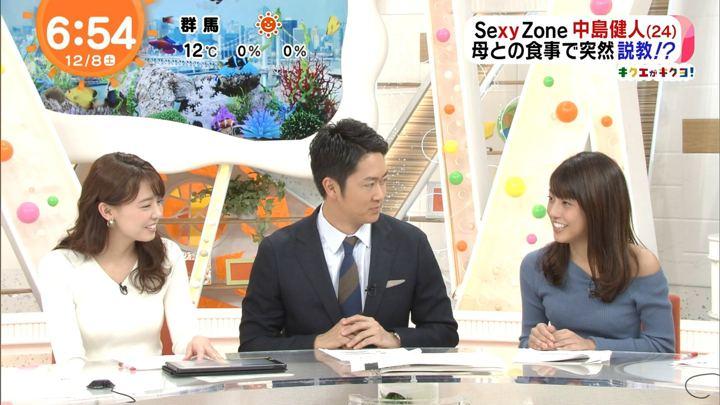 2018年12月08日岡副麻希の画像16枚目