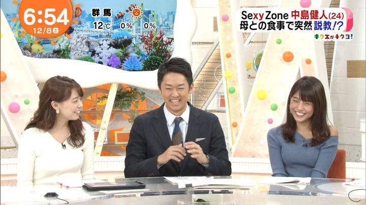 2018年12月08日岡副麻希の画像18枚目