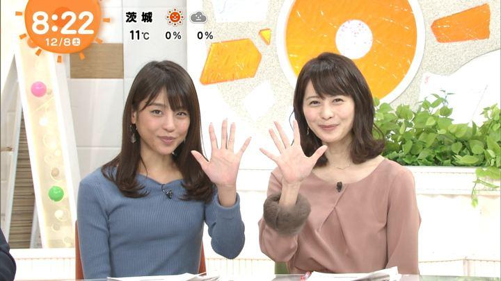 2018年12月08日岡副麻希の画像28枚目