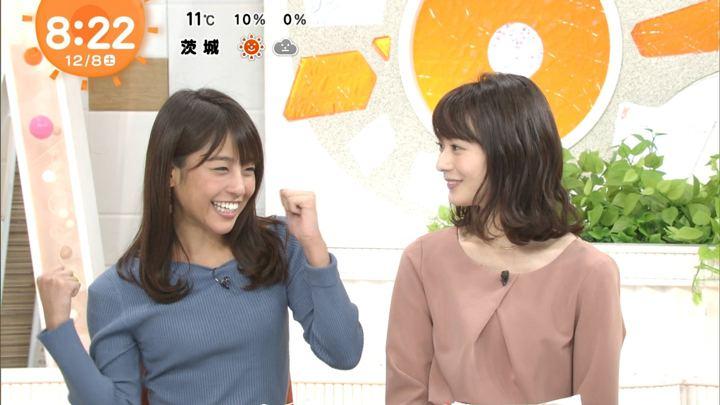 2018年12月08日岡副麻希の画像31枚目