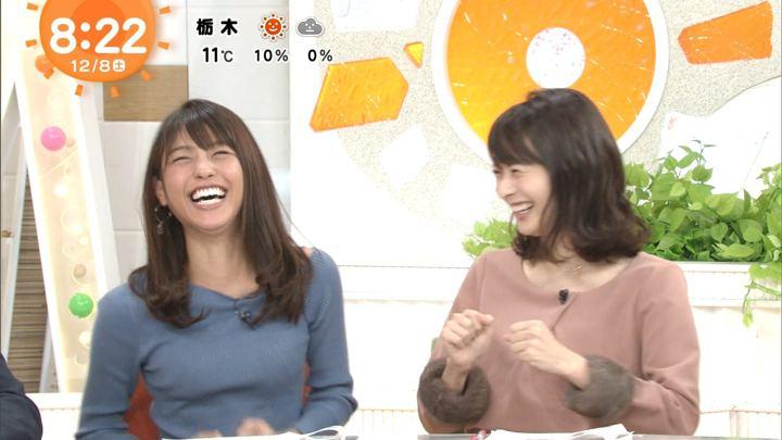2018年12月08日岡副麻希の画像34枚目