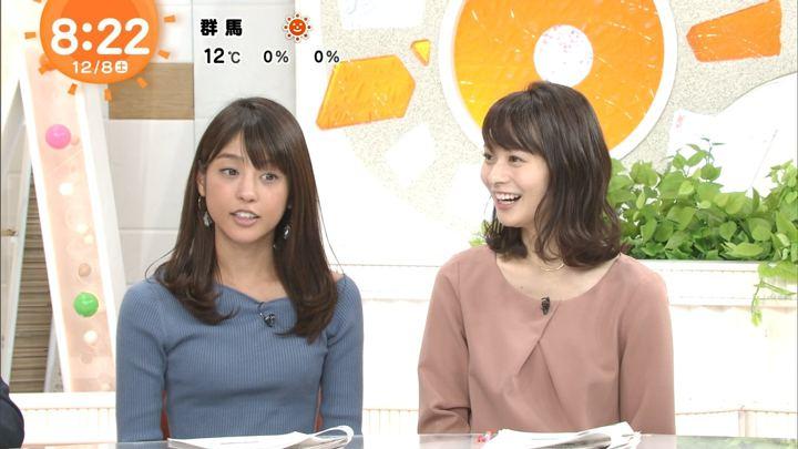 2018年12月08日岡副麻希の画像35枚目