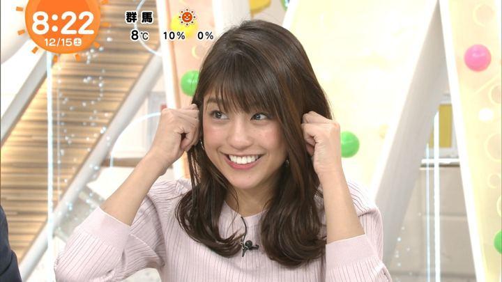 岡副麻希 めざましどようび (2018年12月15日放送 18枚)
