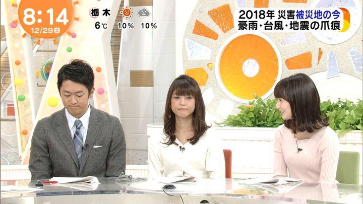 2018年12月29日岡副麻希の画像12枚目