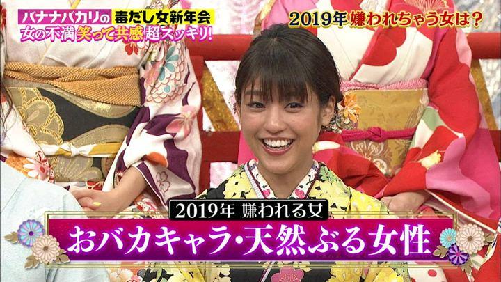 2019年01月01日岡副麻希の画像14枚目