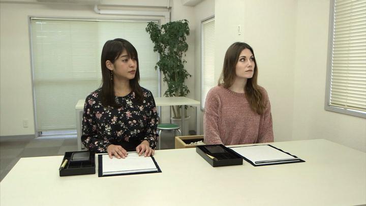 2019年01月09日岡副麻希の画像05枚目