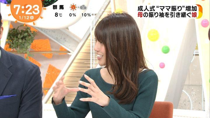 2019年01月12日岡副麻希の画像10枚目