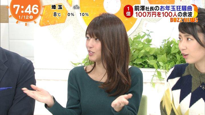 2019年01月12日岡副麻希の画像13枚目