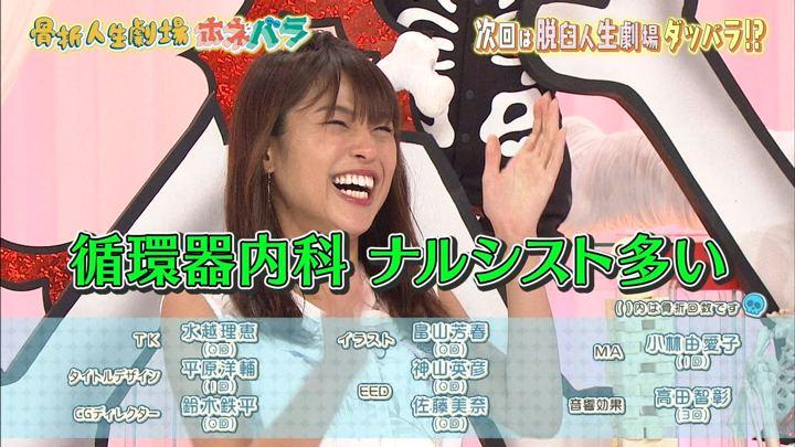 2019年01月12日岡副麻希の画像42枚目