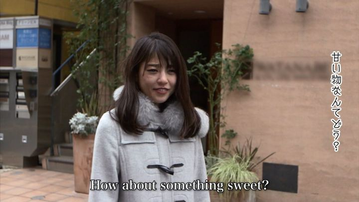 2019年01月16日岡副麻希の画像04枚目