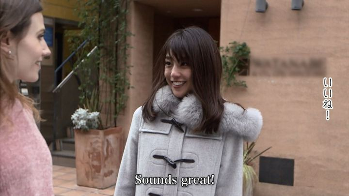 2019年01月16日岡副麻希の画像05枚目