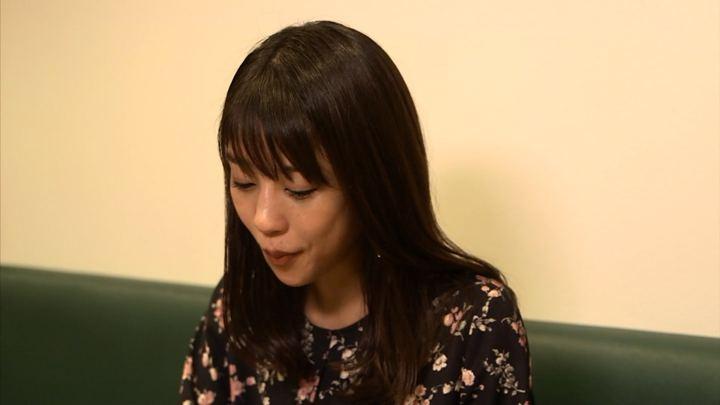 2019年01月16日岡副麻希の画像18枚目