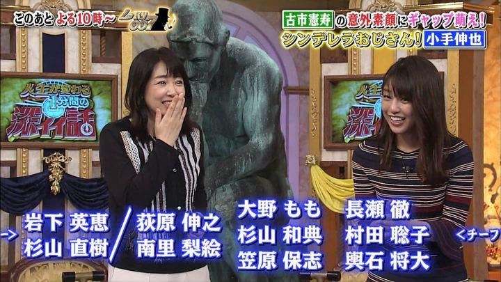 2019年01月28日岡副麻希の画像05枚目