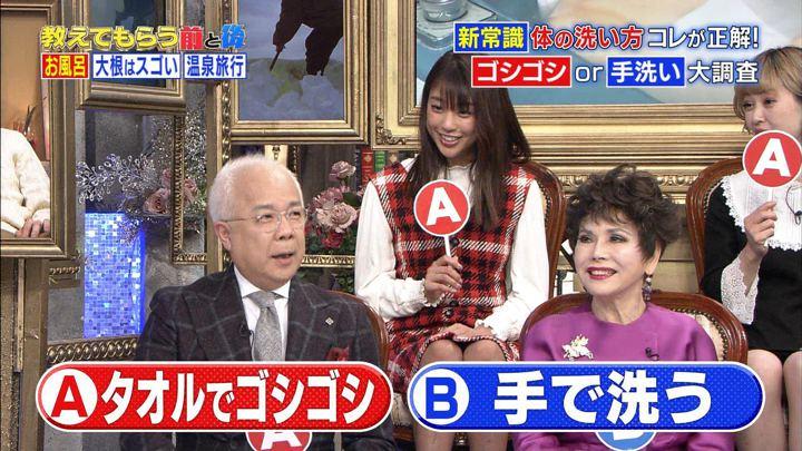 2019年01月29日岡副麻希の画像02枚目