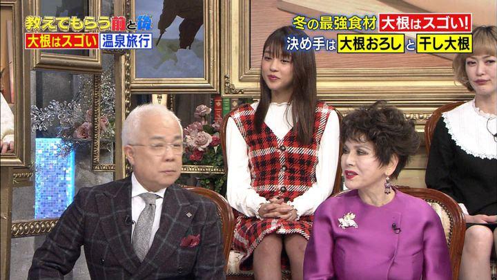 2019年01月29日岡副麻希の画像05枚目