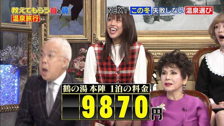 2019年01月29日岡副麻希の画像09枚目