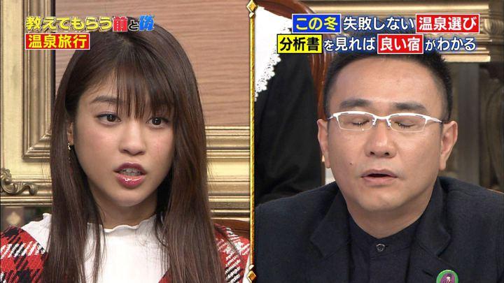2019年01月29日岡副麻希の画像11枚目