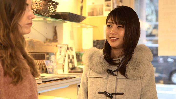 2019年01月30日岡副麻希の画像06枚目