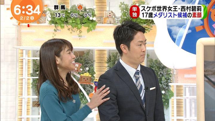 2019年02月02日岡副麻希の画像03枚目