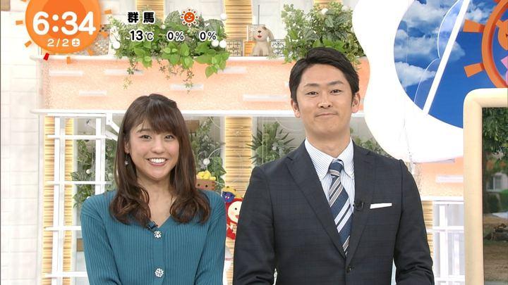 2019年02月02日岡副麻希の画像04枚目