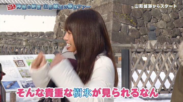 2019年02月02日岡副麻希の画像16枚目