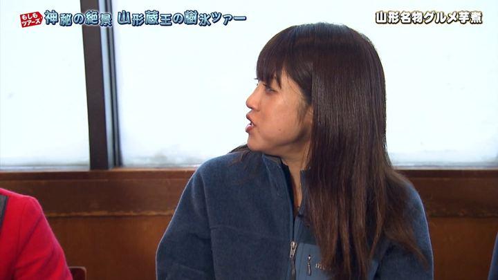 2019年02月02日岡副麻希の画像33枚目