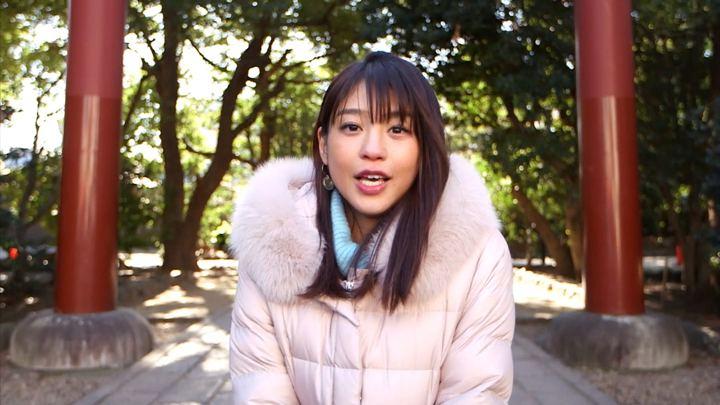 2019年02月06日岡副麻希の画像01枚目