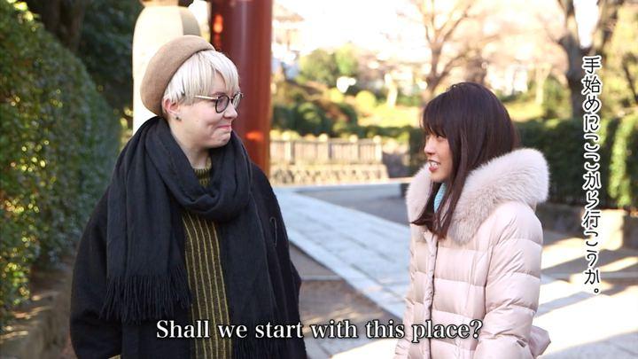 2019年02月06日岡副麻希の画像10枚目