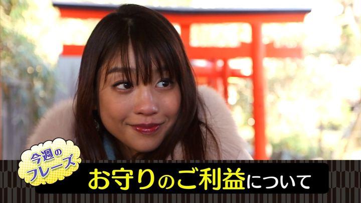 2019年02月06日岡副麻希の画像17枚目