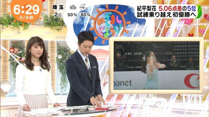2019年02月09日岡副麻希の画像03枚目