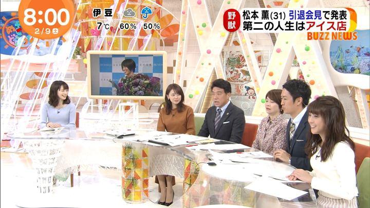 2019年02月09日岡副麻希の画像14枚目